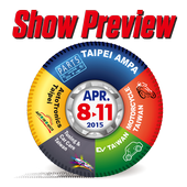 TAIPEI AMPA 5-in-1 Preview icon