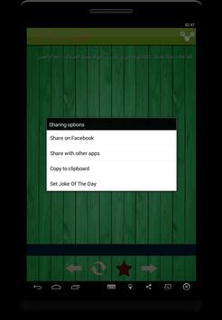 حالات واتس اب جديدة و منوعة apk screenshot