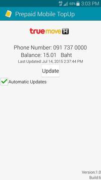 Prepaid Mobile TopUp apk screenshot
