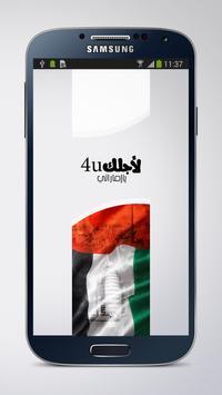 4U UAE poster