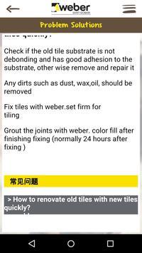 Weber CN apk screenshot