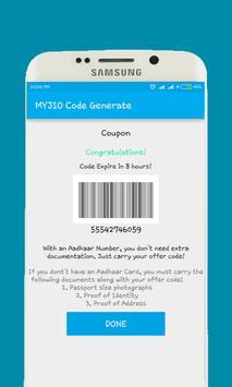MyJio 4G Barcode Simulator apk screenshot