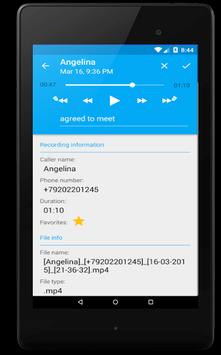 Call Recorder - HD apk screenshot