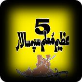 Azeem Sipasalaars icon
