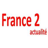 france 2 actualités icon