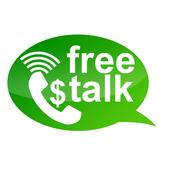 freetalk icon