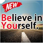 Self Motivation Quotes icon