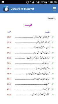 Qurbani Ke Masayal poster