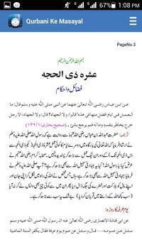 Qurbani Ke Masayal apk screenshot
