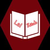 लाल किताब - Red Book icon
