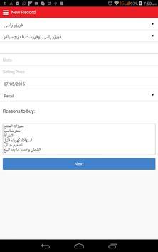 Fresh Shop Manager apk screenshot