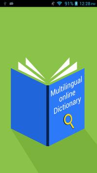 Multilingual Online Dictionary poster