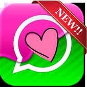 صور رومانسية للحبايب icon