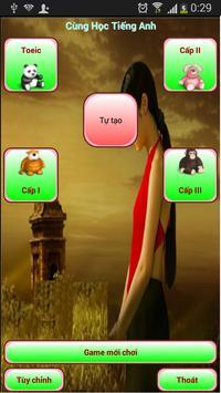 Study English apk screenshot