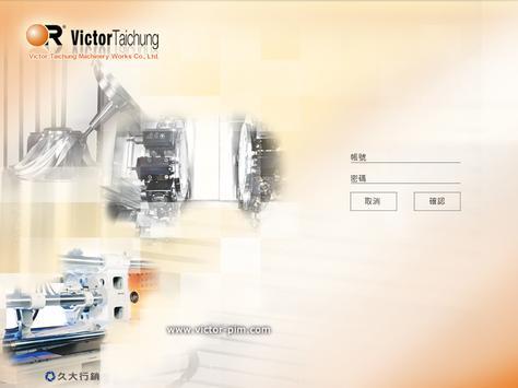 OR Victor PIM 台中精機-塑膠射出機 apk screenshot