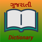 Gujarati Dictionary Offline icon