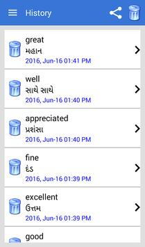 Gujarati Dictionary Offline apk screenshot