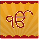 Rehras Sahib icon