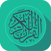 Quran - Guided Verses icon