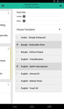 Quran - Guided Verses apk screenshot