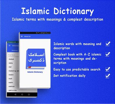 Islamic Dictionary- 10000+ poster