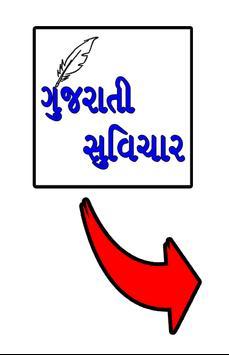 Gujarati Suvichar poster
