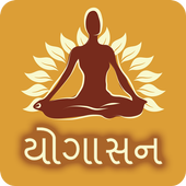 Yoga In Gujarati icon