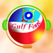 Gulf Fone icon