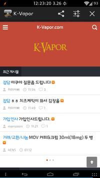 K-Vapor 공식 앱 poster