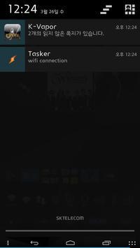 K-Vapor 공식 앱 apk screenshot