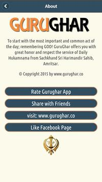 Gurughar apk screenshot