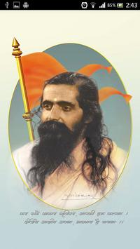 Nityaprerna poster