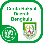 Cerita Rakyat Daerah Bengkulu icon