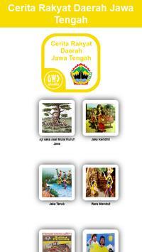 Cerita Rakyat Jawa Tengah poster