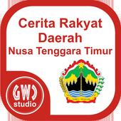 Cerita Rakyat Daerah NTT icon