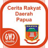 Cerita Rakyat Daerah Papua icon