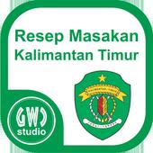 Resep Masakan Kalimantan Timur icon