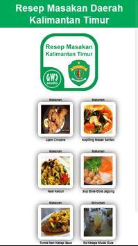 Resep Masakan Kalimantan Timur poster