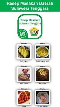 Resep Masakan SulawesiTenggara poster