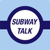 지하철톡 icon