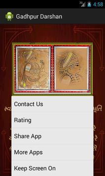 Gadhpur Darshan apk screenshot