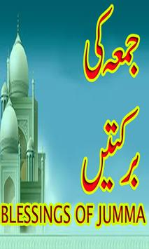 Blessings of Jumma poster