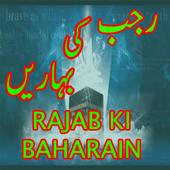 Rajab ki Baharain icon