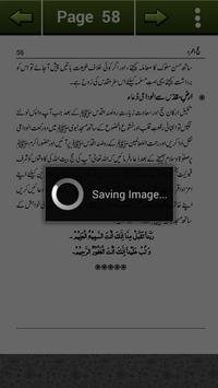 Hajj Umrah Guide apk screenshot
