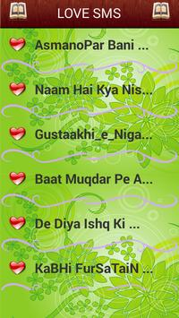New Latest Sms Collection apk screenshot