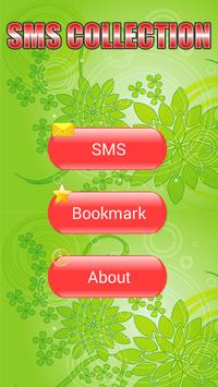New Latest Sms Collection poster