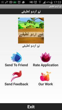 Nae Urdu Lateefay poster
