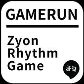 게임런 게임공략 for Zyon Rhythm Game icon