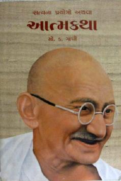 Satya na Prayogo by MK Gandhi poster
