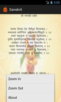 Ganesh Stotram apk screenshot